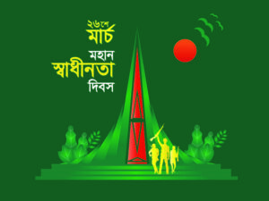 26 March Bangladesh Independent Day