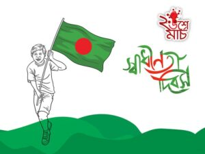 26 march independence day banner