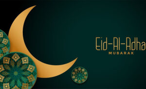 EID ul Adha Pictures